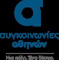 Συγκοινωνίες Αθηνών
